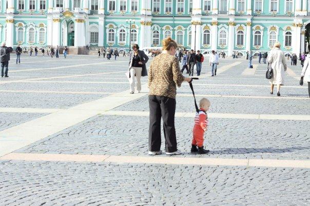 Цель воспитания детей