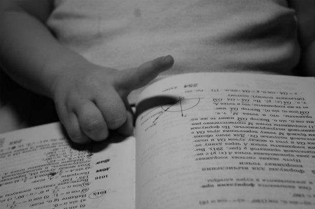 Как выучить экзамен