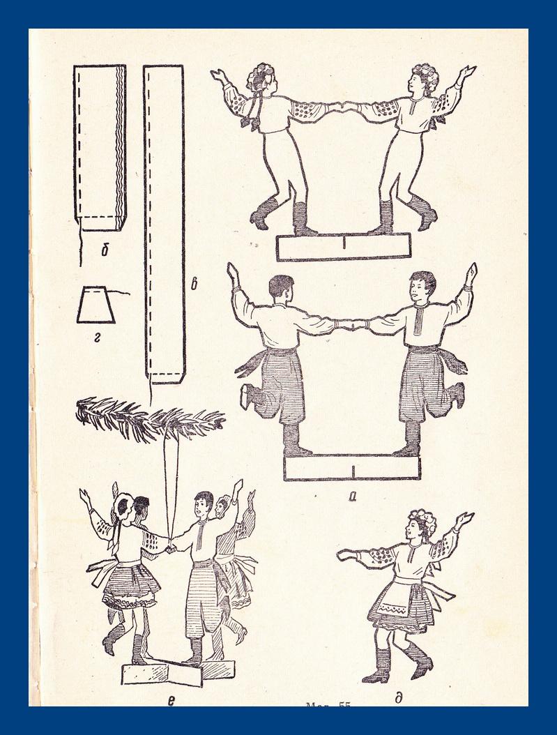 Схема новогоднего фонарика