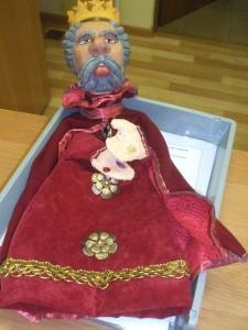 царь для кукольного спектакля