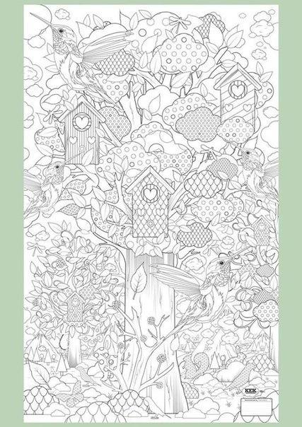 Сложные раскраски узоры   Фокусы мамы